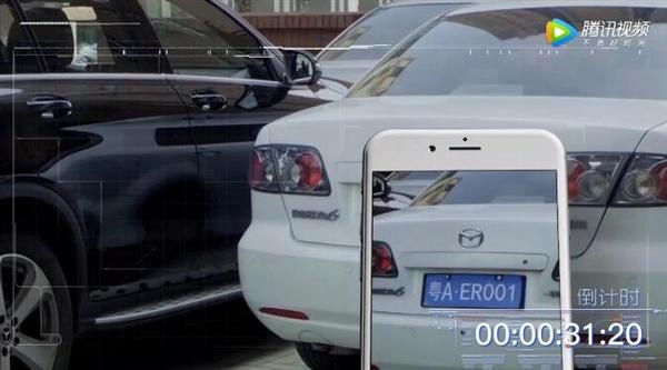 """微信上线""""挪车""""功能:扫一扫就能通知车主的照片 - 1"""