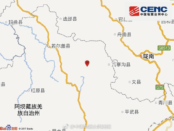 四川九寨沟县今天凌晨1时57分发生3.4级地震
