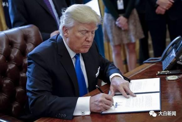 特朗普签署行政命令