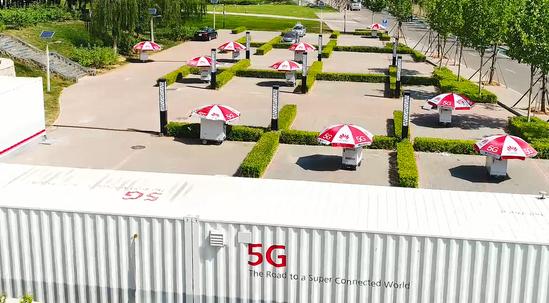 华为在中国测试5G网络 低频峰值速率超20Gbit/s的照片
