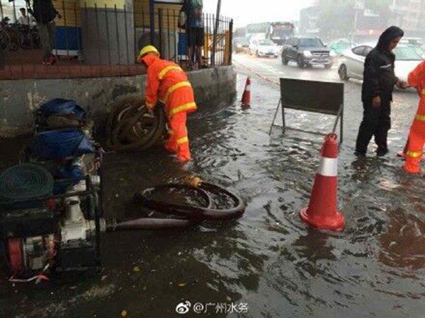 广东珠三角等局地仍有暴雨 未来三天高温卷土重来