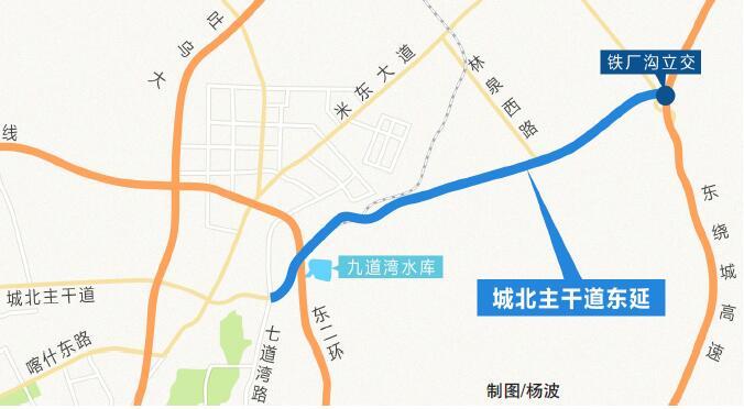 乌鲁木齐城北主干道拟建双向8车道东延道路
