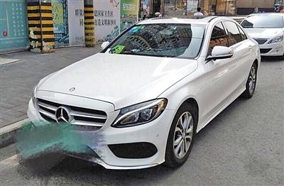 刘女士买的事故车