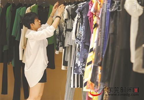 东莞纺织服装、服饰行业企业另辟蹊径应对原材