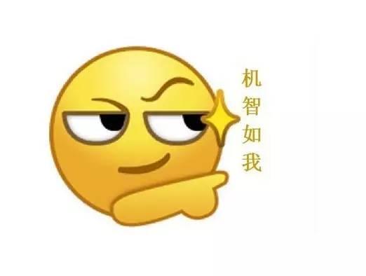 给老外看中国网络表情,他的答案是__?一波走表情包图片