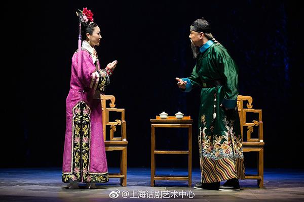 原创历史话剧《大清相国》剧照。  @上海话剧艺术中心 图