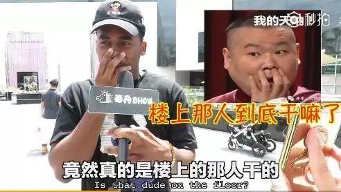 给老外看中国网络表情,他的表情是__?答案包张纸折无限6翻一图片
