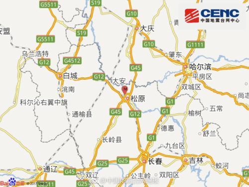 吉林松原市宁江区发生3.1级地震 震源深度9千米