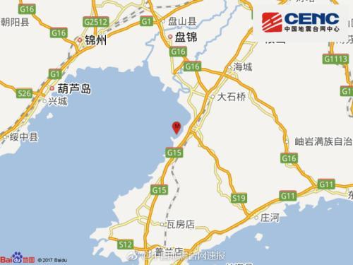 辽宁鲅鱼圈区海域发生2.7级地震 震源深度10千米