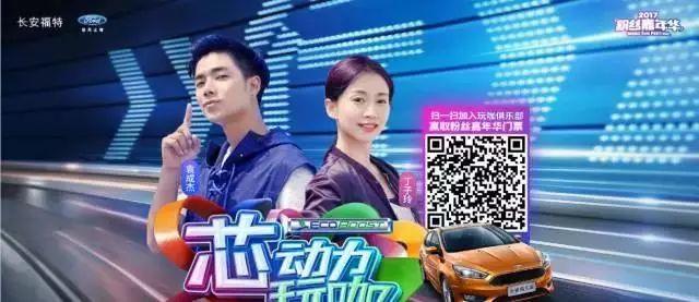 8月汽车营销案例龙虎榜:无粉丝,不营销