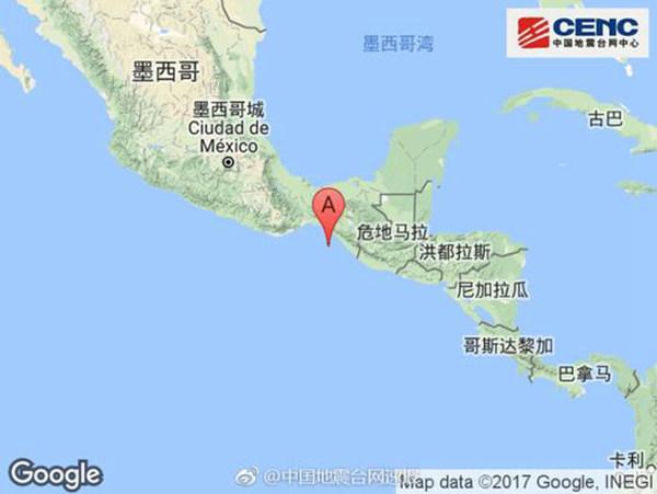 快讯:墨西哥恰帕斯州沿岸近海附近发生8.2级左右地震