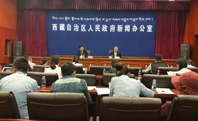 西藏边民补贴大幅提升惠及16万人