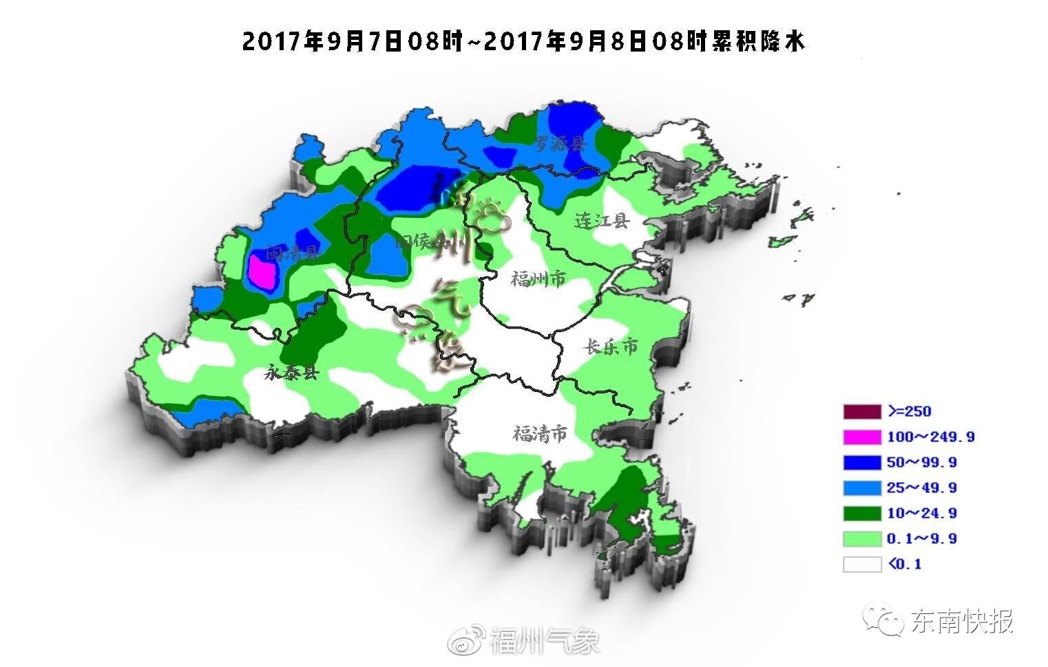 福州发布雷电/暴雨双预警,上街大学城附近不到3小时雨量破百!!未来注意局部强降水
