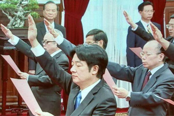 """赖清德正式就任台行政机构负责人。(图片来源:台湾""""中央社"""")"""