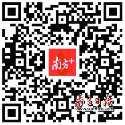 """网络招工猫腻多 小心""""馅饼""""成陷阱"""