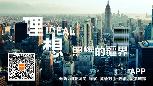 中国制造业成长的烦恼:为什么留不住人?