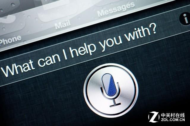 Siri被提升至前所未有的战略高度