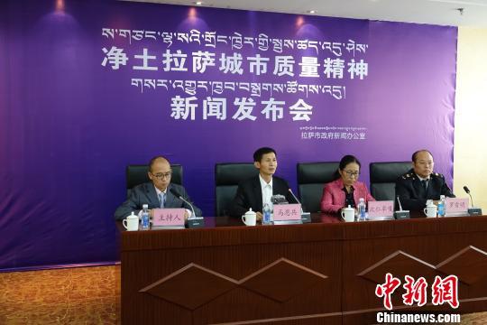 """西藏打造""""净土拉萨""""创""""全国质量强市示范城市"""""""