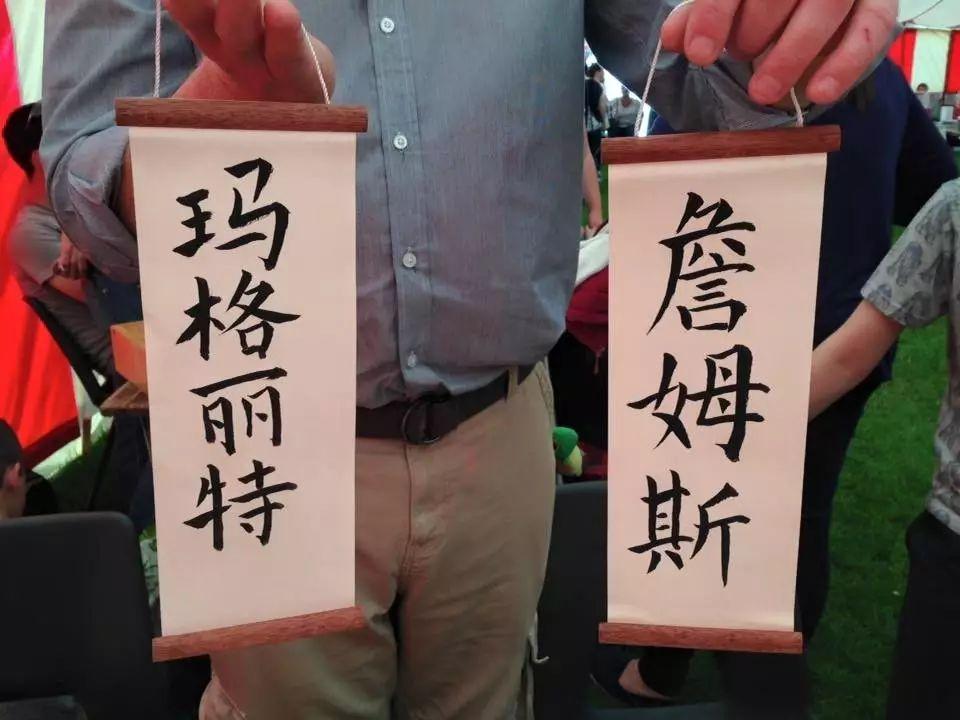 ▲英国人学写中文 (图片来源:Facebook)