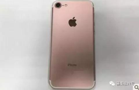 ▲司法拍卖中被拍出天价的二手iphone7。    网络截图