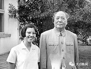 王海容与毛泽东在一起