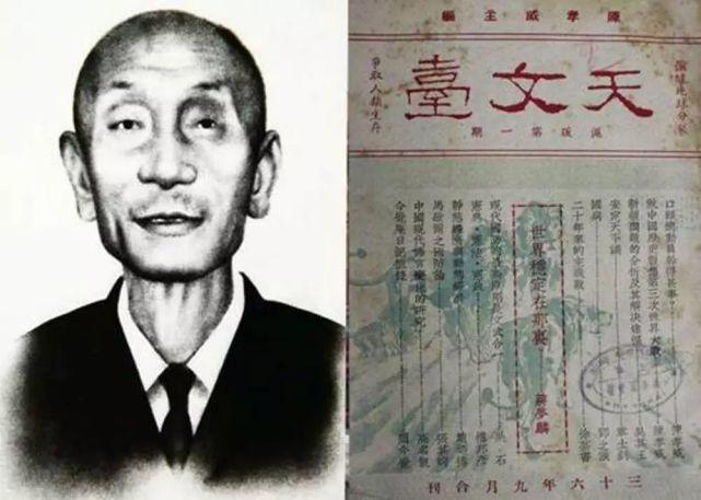 有个中国人成功预判日本偷袭珍珠港 罗斯福却没重视