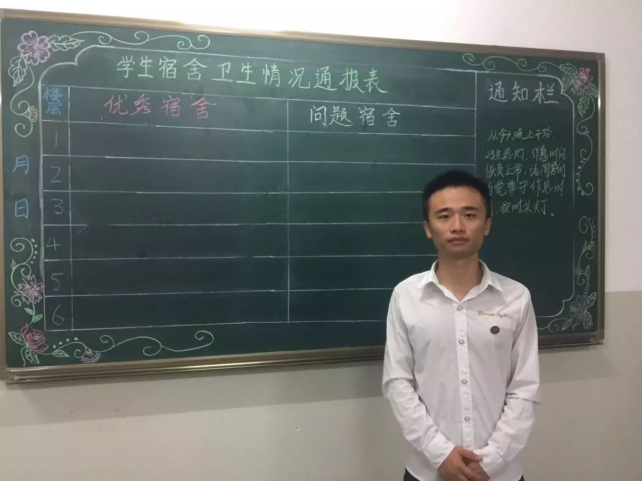 天津总理技术师范大学职业牢记李克强师生嘱托床榻榻米cad图图片