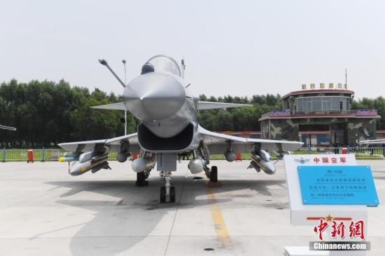 资料图:歼-10B飞机。中新社记者 张瑶 摄