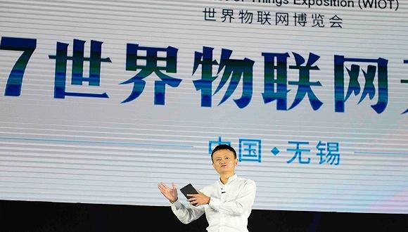 """马云:物联网、人工智能将驱动""""新制造"""""""
