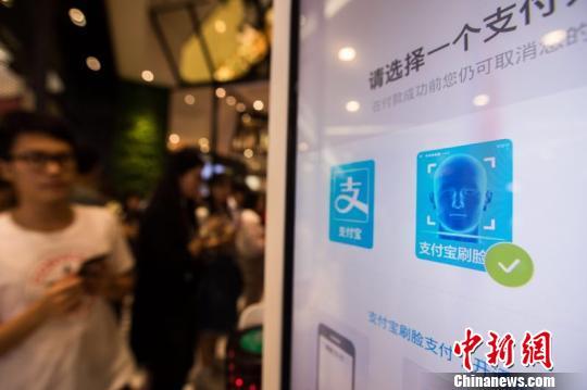 五分3D技术应用爆发 身份证将被取代?