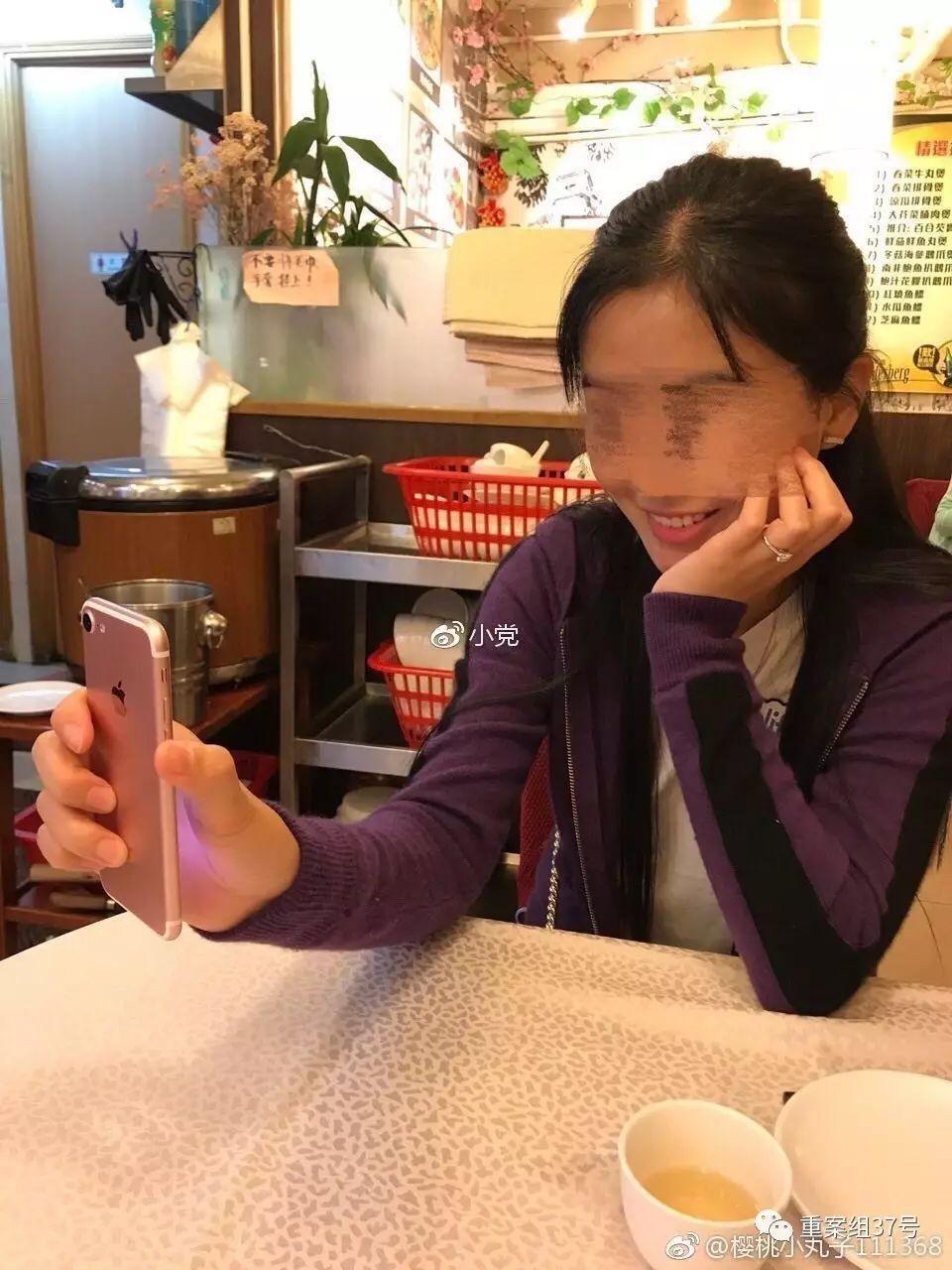 ▲与翟某相识68天后,苏享茂领了结婚证。