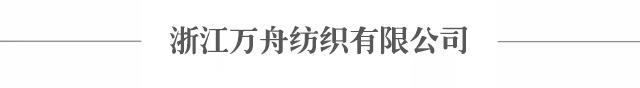 兰棉集体9月份采购销售信息