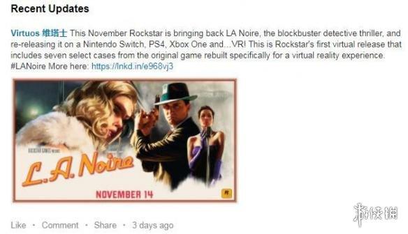 www.hg934.com点击进入官网《黑色洛城》Switch移植或由国内开发商负责 11月来袭_电视游戏-新闻