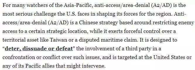 """▲中国军队的""""反介入/区域拒止""""战略一直是美国军队和媒体的关注重点。"""