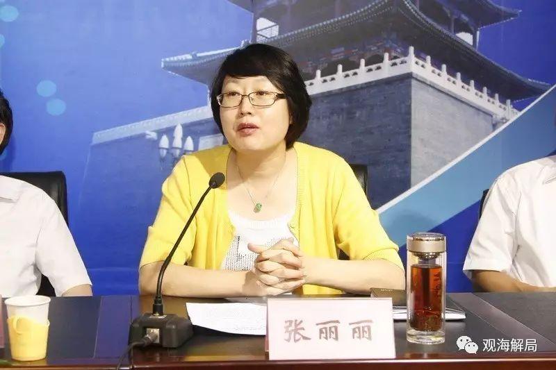这位女厅官因天津港爆炸被撤职降级 如今又出事