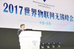 工信部罗文:明年全球物联网市场规?;虺б诿涝? width=