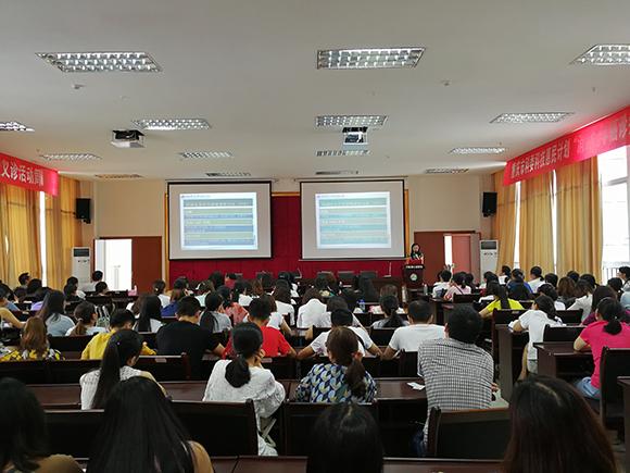 重庆市科技惠民计划项目走进石柱