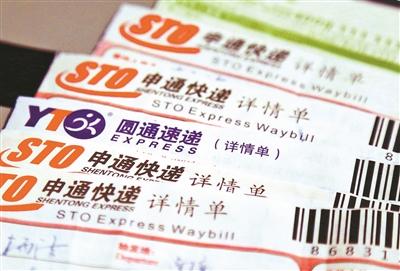 目前在北京找快递公司寄包裹,均不需要身份证。 东方IC 图