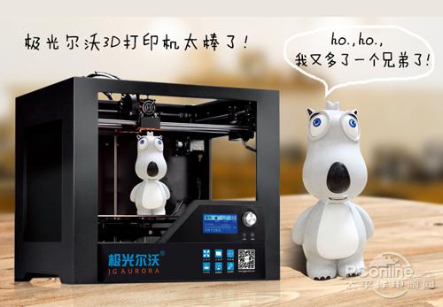玩王者荣耀被限制小学生借3D打印机过把瘾园林设计i5够么图片