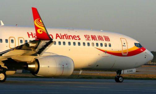 航班延误近15小时 海航承认公司原因所致