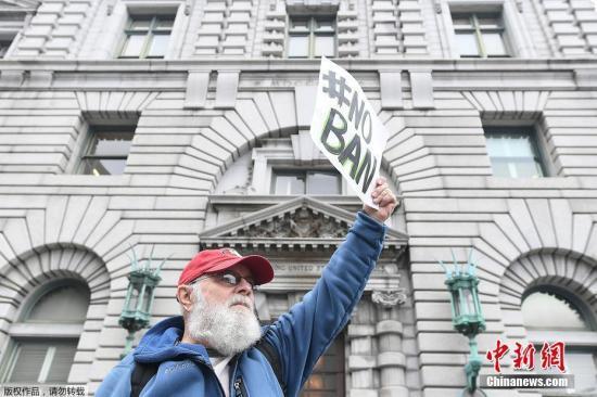 2月6日,在美国旧金山,第九巡回上诉法院大楼外抗议者。