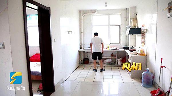 厨房水管破裂牵出制毒窝点 化工厂员工组团制毒