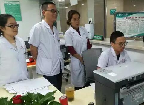 梁平区人民医院首例跨省异地医保联网结算成功