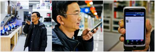 资料图片:山东某企业工程师张军在使用微信同儿子语音聊天(2013年11月30日摄)。新华社记者 王婧嫱 摄