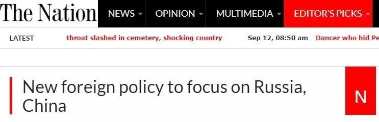 ▲巴基斯坦《国民报》网站报道截图