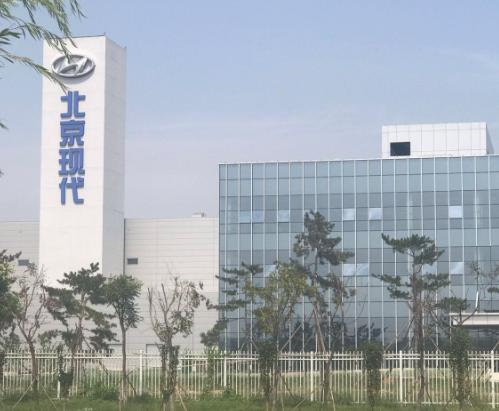 北京现代沧州工厂。邢国涵摄