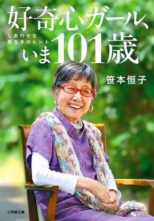 96岁少女没有,100岁v少女,忙的失恋女生去死脚时间板鞋穿大图片