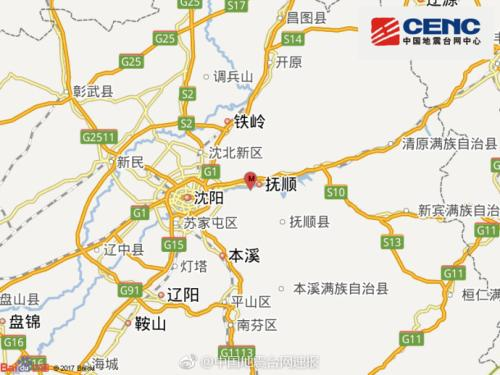 辽宁抚顺顺城区发生2.6级地震(矿震)震源深度0千米
