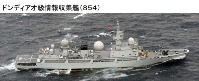 """图片:被日本自卫队拍摄到的中国海军854号""""天狼星""""舰,815型情报搜集舰始终战斗在对抗的第一线。"""