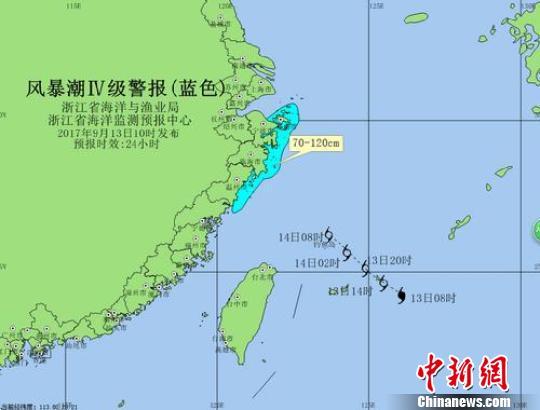 图为浙江省风暴潮警报图 浙江省海洋与渔业局供图 摄